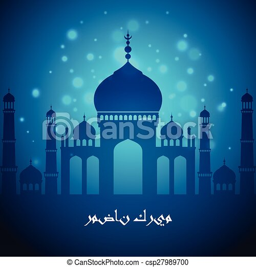 Ramadan greetings background ramadan kareem vector illustration ramadan greetings background ramadan kareem csp27989700 m4hsunfo