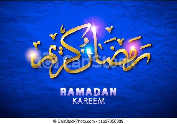 Ramadan greetings in arabic script an islamic greeting card for ramadan greetings in arabic script an islamic greeting card for holy month of ramadan kareem eps m4hsunfo