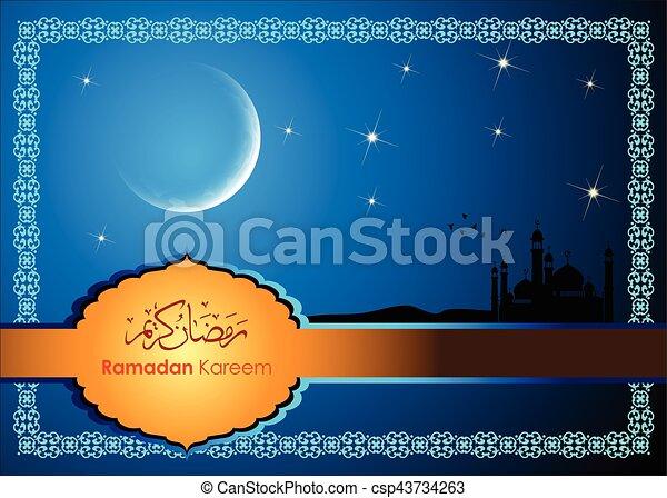 Ramadan greetings in arabic script an islamic greeting card clip ramadan greetings in arabic script csp43734263 m4hsunfo
