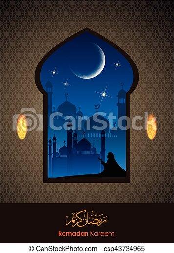 Ramadan greetings in arabic script an islamic greeting card clip ramadan greetings in arabic script csp43734965 m4hsunfo