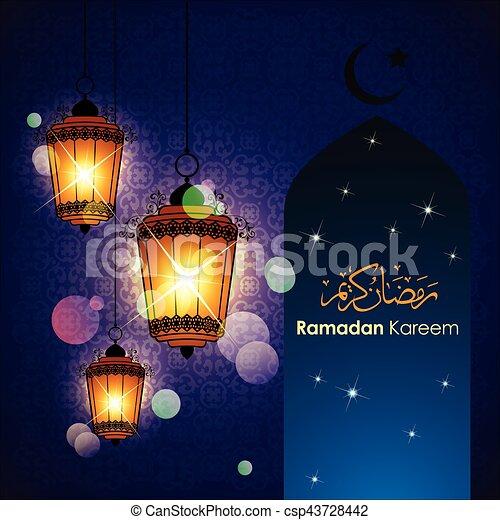 Ramadan greetings in arabic script an islamic greeting card eps ramadan greetings in arabic script csp43728442 m4hsunfo