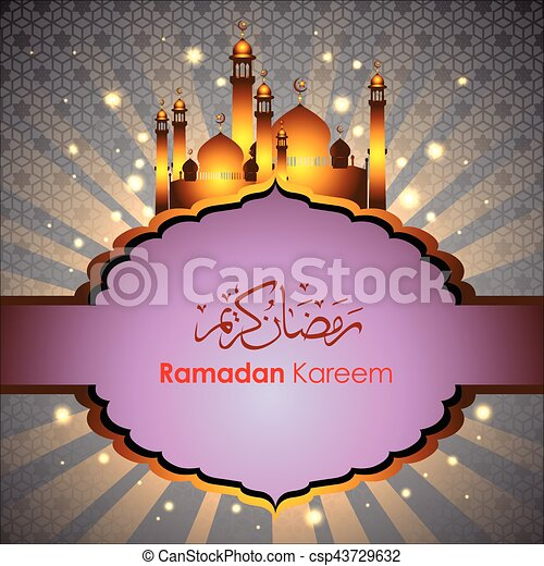 Ramadan greetings in arabic script an islamic greeting card ramadan greetings in arabic script csp43729632 m4hsunfo
