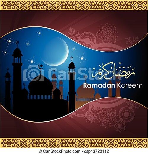 Ramadan greetings in arabic script an islamic greeting card ramadan greetings in arabic script csp43728112 m4hsunfo