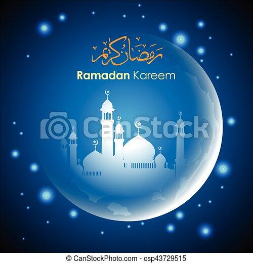 Ramadan greetings in arabic script an islamic greeting card for ramadan greetings in arabic script an islamic greeting card for holy month of ramadan kareem illustration eps 10 m4hsunfo