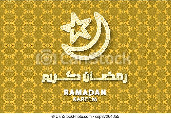 Ramadan greetings vector arabic ramadam kareem art ramadan greetings vector arabic ramadam kareem m4hsunfo