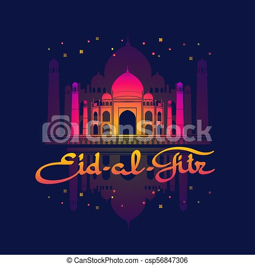 ramadan islamic holiday card greeting background with mosques eid al fitr islamic holiday card greeting background with https www canstockphoto com ramadan islamic holiday card greeting 56847306 html