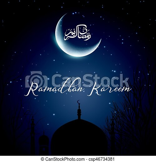 Ramadan kareem background - csp46734381