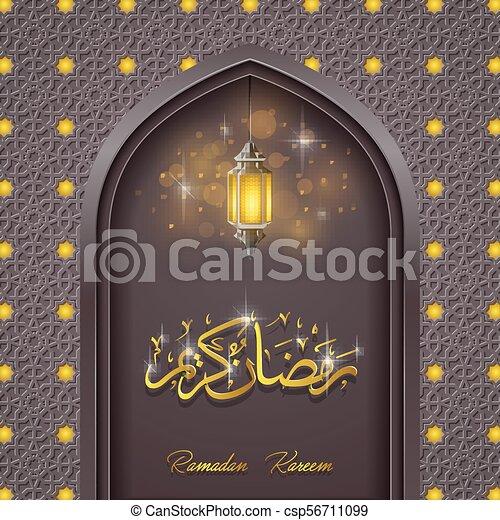 Ramadan Kareem background mosque door with lantern hanging - csp56711099