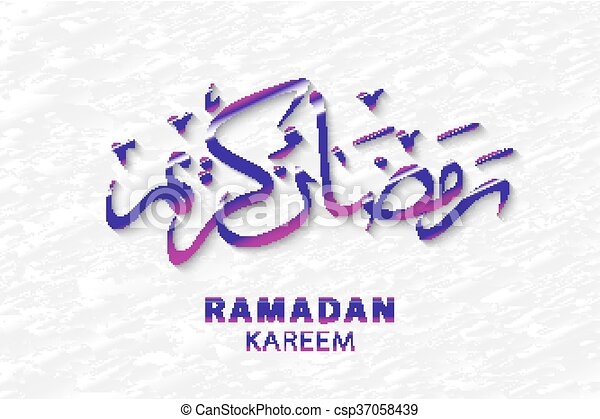 Ramadan kareem background vector ramadan greetings in arabic ramadan kareem background vector ramadan greetings in arabic script an islamic greeting card for m4hsunfo