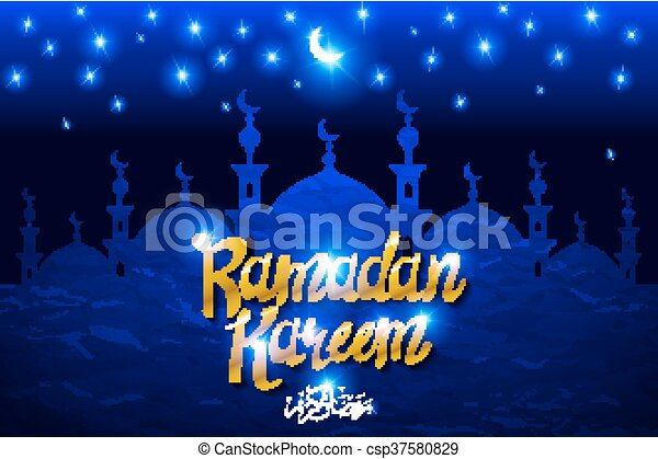 Ramadan Kareem background with mosque vector - csp37580829