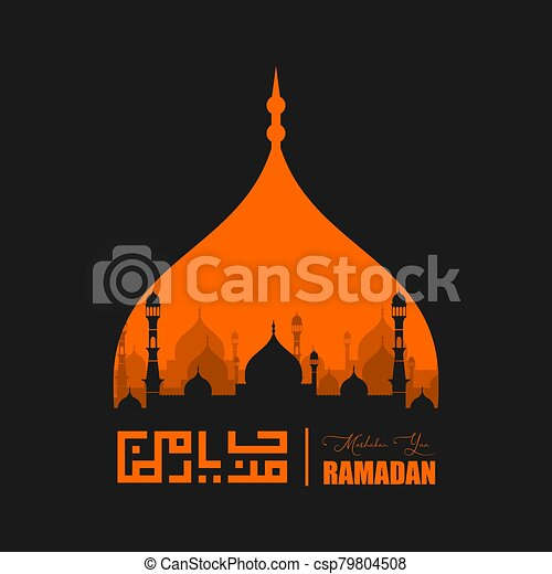Ramadan Kareem background with mosque silhouette design - csp79804508