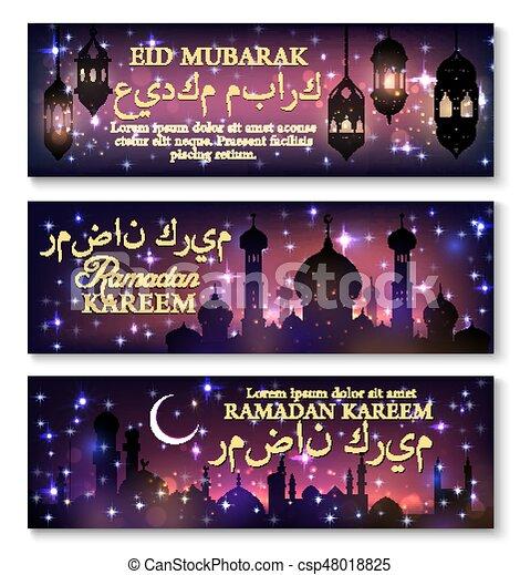 Ramadan Kareem banner set with lantern and mosque - csp48018825