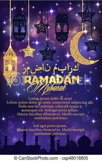 Ramadan Kareem banner with mosque and night sky - csp48018805