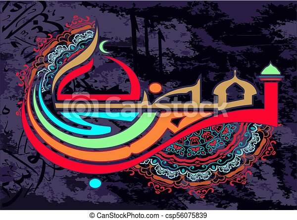 Ramadan kareem beautiful greeting card with islamic calligraphy ramadan kareem beautiful greeting card with islamic calligraphy which means ramadan kareem a traditional lantern and bowl of figs m4hsunfo