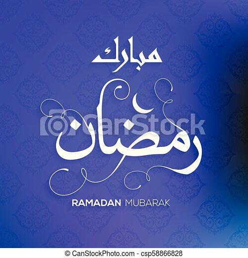 Ramadan kareem beautiful greeting card with arabic calligraphy which ramadan kareem beautiful greeting card with arabic calligraphy which means ramadan mubarak m4hsunfo