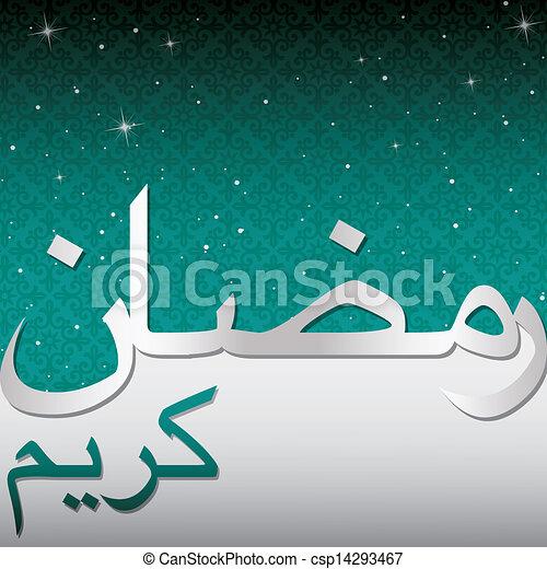Ramadan Kareem! - csp14293467