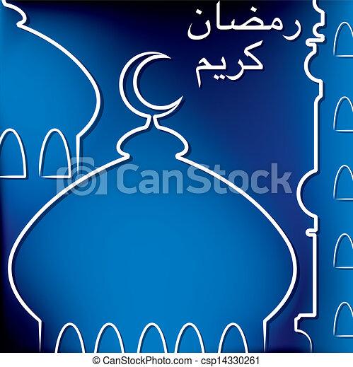 ramadan, kareem - csp14330261