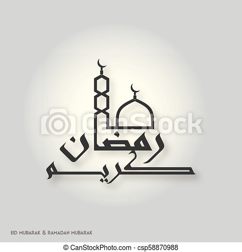 Ramadan Kareem Creative typography connected with Minaret and a Domb of a Mosque on a White Background - csp58870988