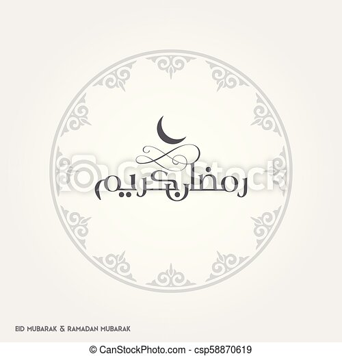 Ramadan Kareem Creative typography with a Moon in an Islamic Circular Design on a White Background - csp58870619