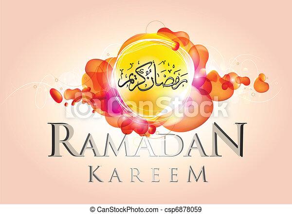 Ramadan Kareem - csp6878059