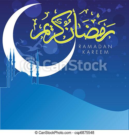 Ramadan Kareem - csp6875548
