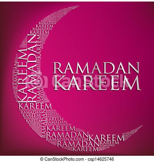 ramadan, kareem! - csp14625746