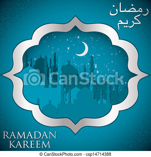 ramadan, kareem - csp14714388