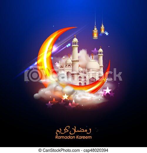 Illustration of ramadan kareem generous ramadan greetings in eps ramadan kareem generous ramadan greetings in arabic freehand with mosque csp48020394 m4hsunfo