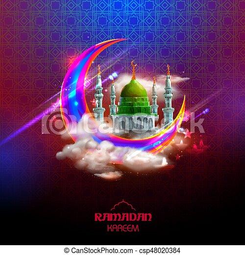 Illustration of ramadan kareem generous ramadan greetings in arabic ramadan kareem generous ramadan greetings in arabic freehand with mosque csp48020384 m4hsunfo