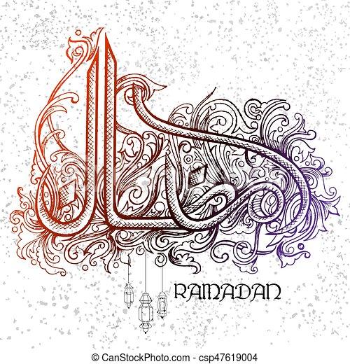 Illustration of ramadan kareem generous ramadan greetings in ramadan kareem generous ramadan greetings in arabic freehand calligraphy csp47619004 m4hsunfo