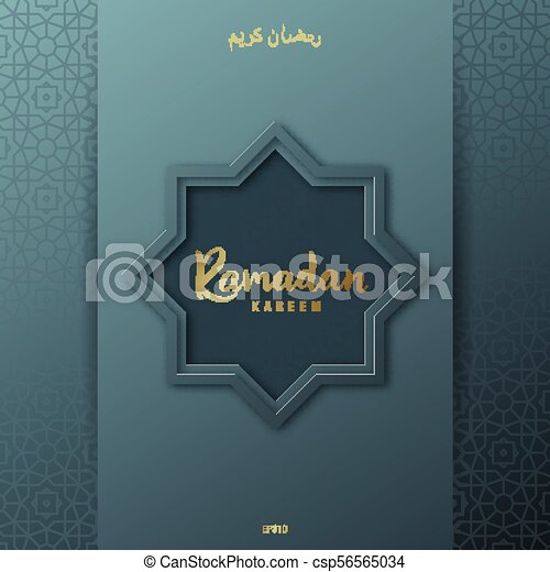 Ramadan Kareem greeting banner on blue background. - csp56565034