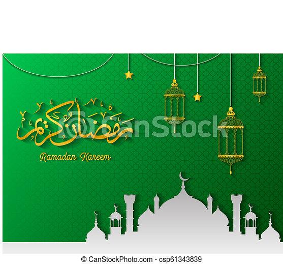 Ramadan Kareem greeting card with mosque and hanging Lantern - csp61343839