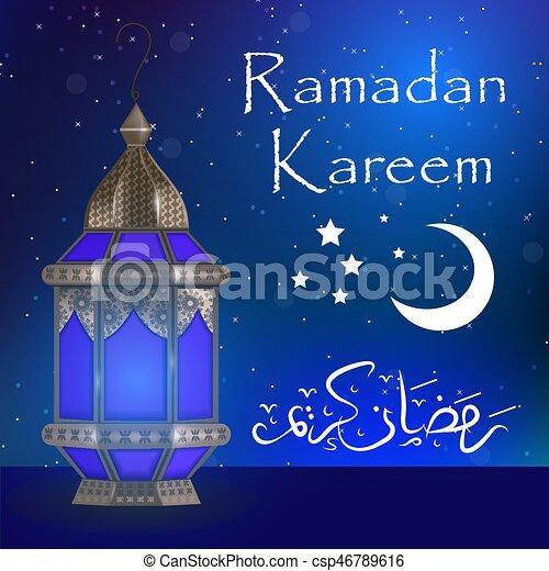 Ramadan kareem greeting card with lanterns template for invitation ramadan kareem greeting card with lanterns template for invitation flyer muslim religious m4hsunfo