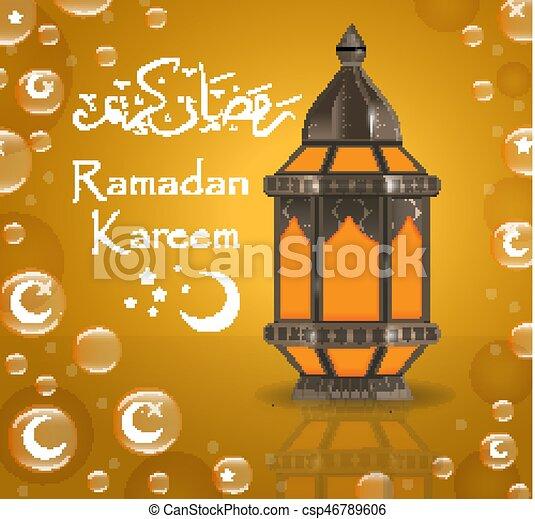 Ramadan kareem greeting card with lanterns template for invitation ramadan kareem greeting card with lanterns template for invitation flyer muslim religious stopboris Images