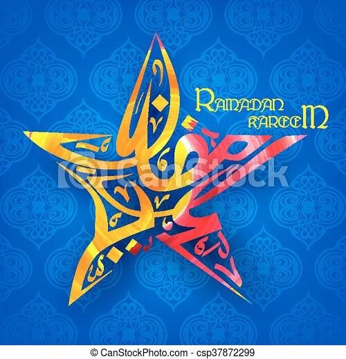 Ramadan kareem greetings in arabic freehand calligraphy ramadan kareem greetings in arabic freehand calligraphy csp37872299 m4hsunfo