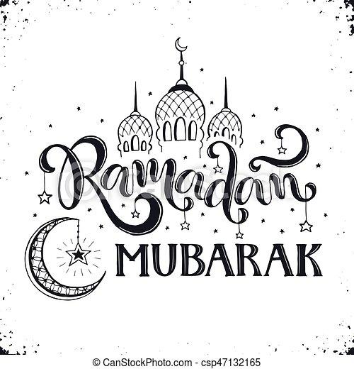Illustration, Islamic Ramadan Tags, Ramadan Kareem illustration transparent  background PNG clipart | HiClipart