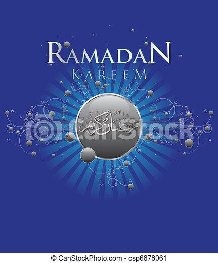 Ramadan Kareem - csp6878061