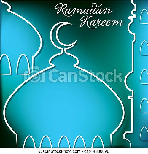 Ramadan Kareem - csp14330096