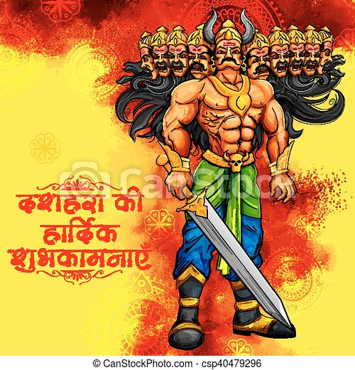 Ravana Stock Photo Images 409 Royalty Free And Photography Available To Buy From Thousands Of Photographers