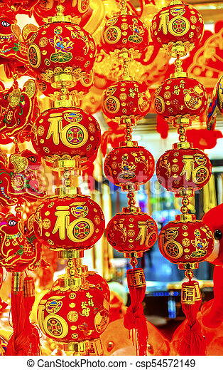 Red Chinese Lanterns Lunar New Year Decorations Beijing China Red
