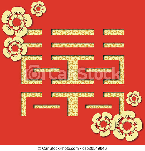 Red double happiness with symbol xi wedding invitation double red double happiness with symbol xi wedding invitation csp20549846 stopboris Choice Image