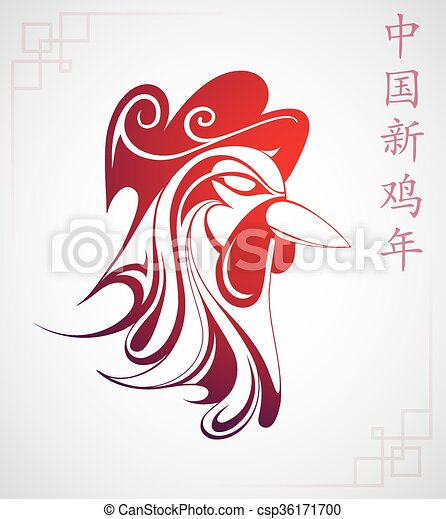 Red Rooster As Symbol Of Chinese New Year 2017 Red Rooster Cock As