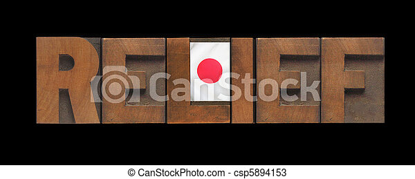 relief word with Japanese flag - csp5894153