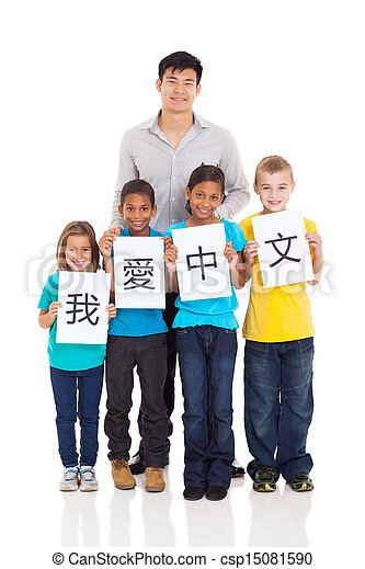 reputacja, studenci, grupa, nauczyciel, chińczyk - csp15081590