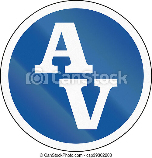 Road sign used in the African country of Botswana - Abnormal vehicles only - csp39302203