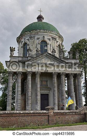 Roman Catholic Church, Ukraine - csp44315695