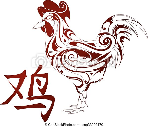 Rooster As Symbol For Chinese Zodiac Ornamental Rooster Figure As