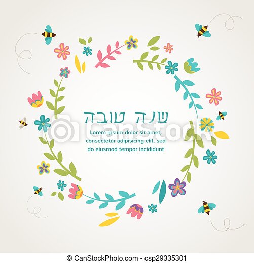 Rosh hashana jewish holiday greeting card with flower frame rosh hashana jewish holiday greeting card with flower frame happy new year in hebrew m4hsunfo Image collections