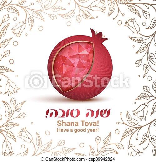 Rosh hashana jewish new year greeting card rosh hashana card rosh hashana jewish new year greeting card csp39942824 m4hsunfo