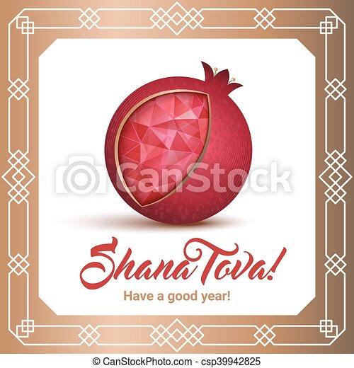Rosh hashana jewish new year greeting card rosh hashana card rosh hashana jewish new year greeting card csp39942825 m4hsunfo